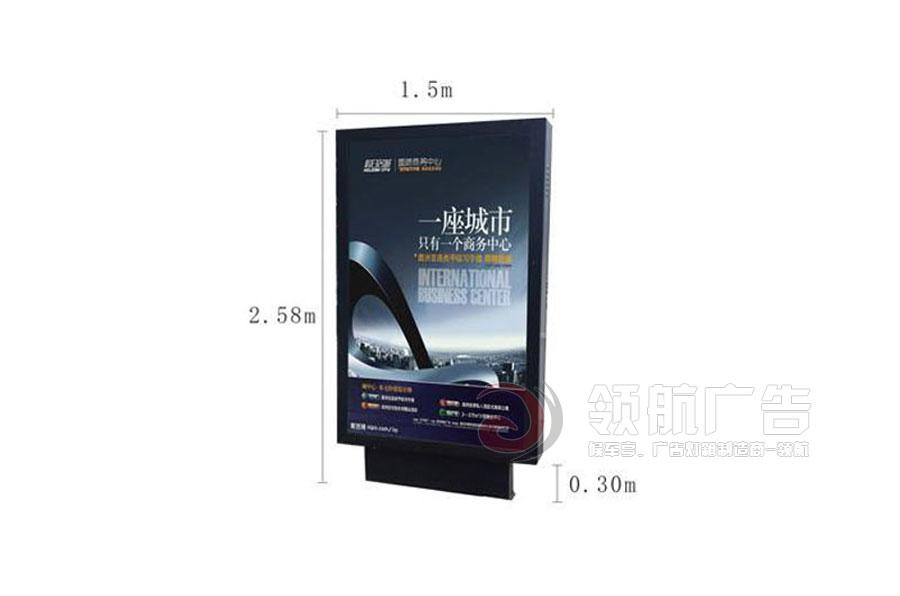 广告灯箱DX-1006