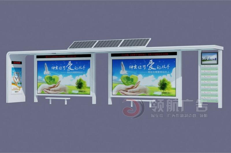 太阳能候车亭TYH-1012