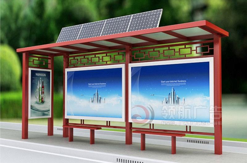 太阳能候车亭TYH-1007