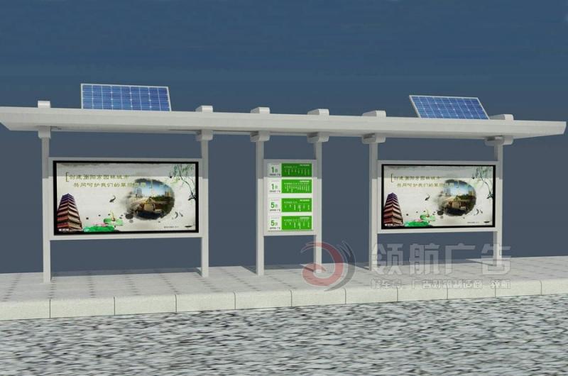 太阳能候车亭TYH-1005