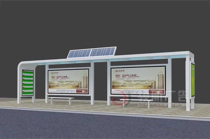 太阳能候车亭TYH-1003