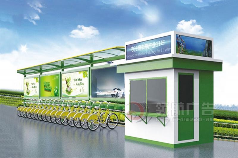 公共自行车棚DCT-1013