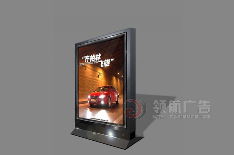 广告灯箱DX-1007