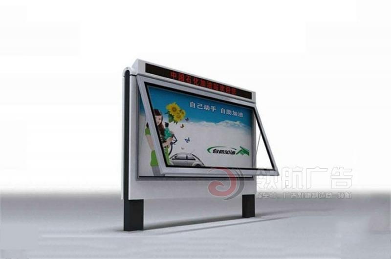 广告灯箱DX-1004