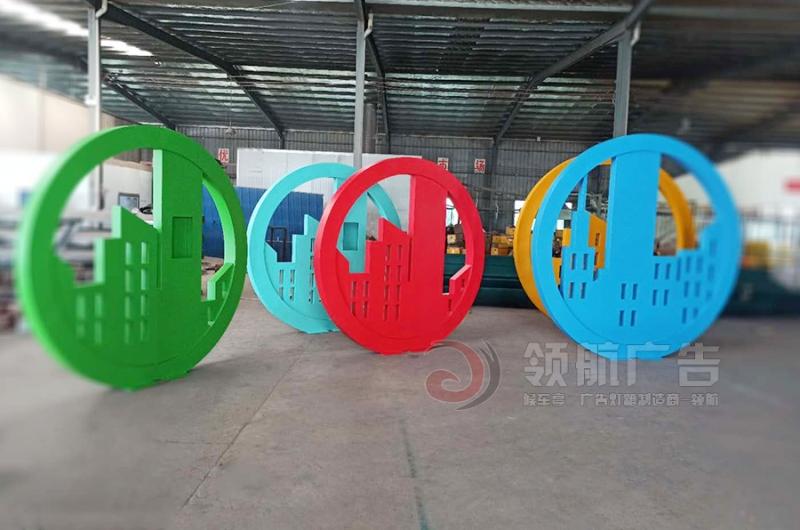 济南圆形标识牌