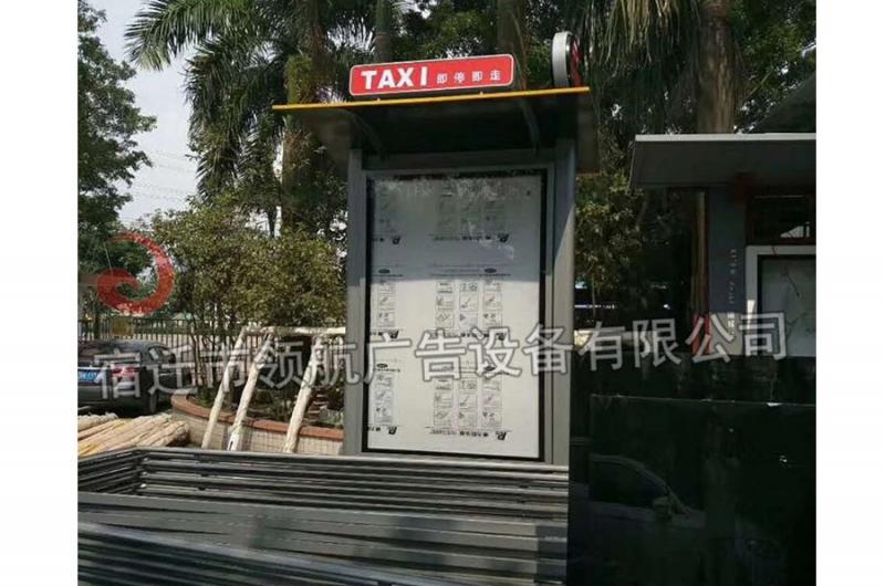 武汉市的士亭发货案例