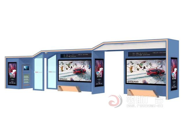 现代候车享XDH-1068
