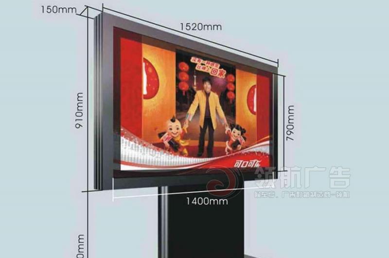浅谈户外广告滚动灯箱的原理是什么?